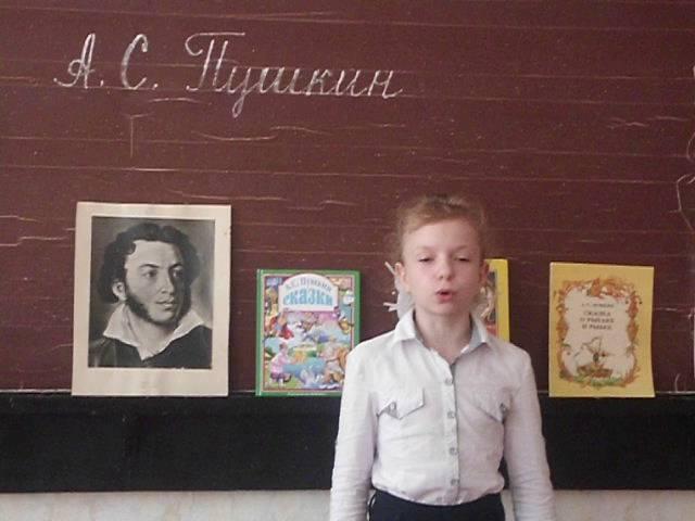 Изображение предпросмотра прочтения – ЕлизаветаРоманова читает произведение «Руслан и Людмила» А.С.Пушкина