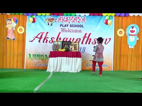 "Akshaya play school- ""Akshothsav"""