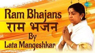Ram Bhajans by Lata Mangeshkar   राम भजन - लता मंगेशकर   Ram Ka Gun Gaan Kariye   Shriram Jairam
