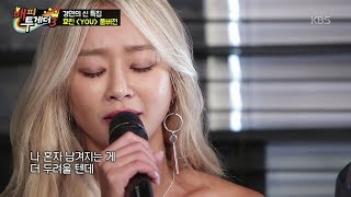 Hyorin You Original by Kim Sangmin Happy Together