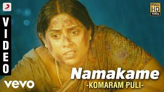 Komaram Puli - Namakame Video   A.R. Rahman   Pawan Kalyan