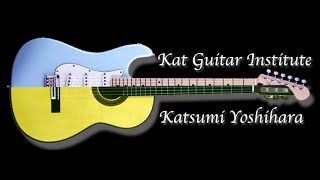 SUNNY / Solo Guitar / Katsumi Yoshihara It is a solo guitar of Sunn...