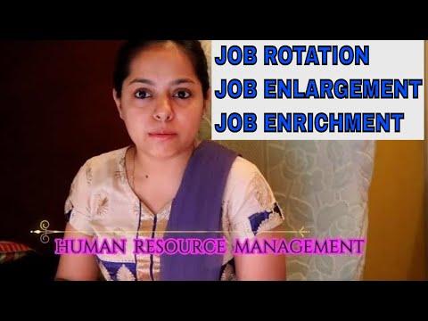 JOB ROTATION ||