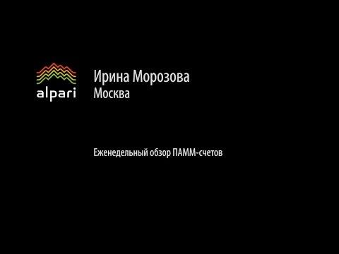 Еженедельный обзор ПАММ-счетов от 13.07.2015