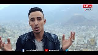 برنامج المغامر | الحلقة 24 | خالد البنا