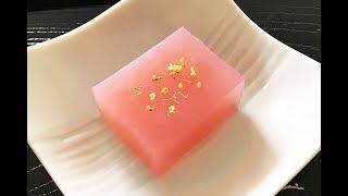 4K  粉紅仙子 - 山渣糕