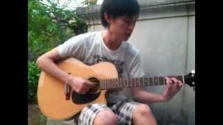 Em trong mắt tôi - Guitar Cover