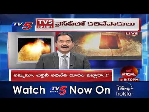 TV5 Sambasiva Rao Top Story Debate Intro | 27/2/2021 | AP Politics | YSRCP | Jagan | TV5 News teluguvoice