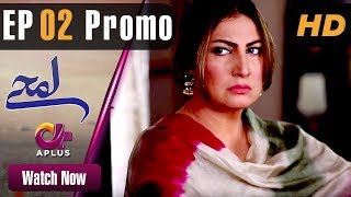 Pakistani Drama | Lamhay - Episode 2 Promo | Aplus Dramas | Saima Noor, Sarmad Khoosat