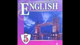 Англійська мова 5 клас Несвіт ст. 4-5