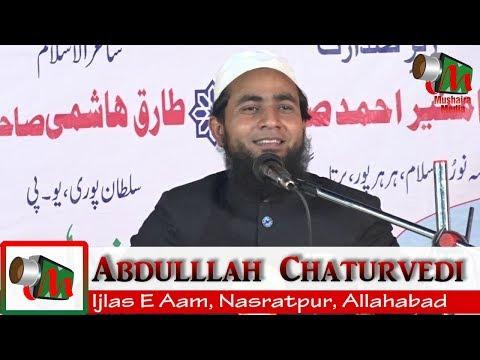 Maulana Abdulllah Chaturvedi, Nasratpur Allahabad Ijlas 2017, Con. MOHD ILIYAS, Mushaira Media