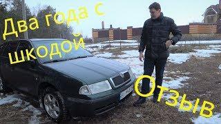 Skoda Octavia TOUR 1.9 TDI. Обзор, отзыв.
