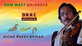 Dam Mast Qalander | Ustad Raees Ahmad Khan | Pride of Performance DAAC Special