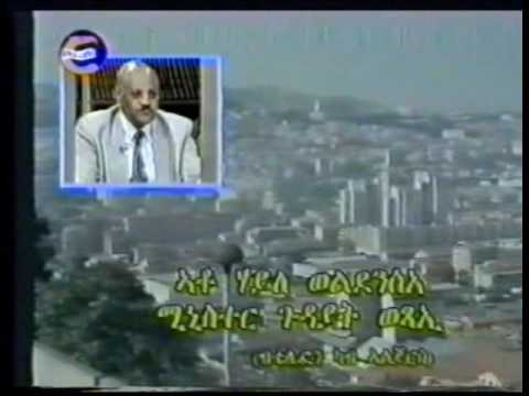 Foreign Minister Haile Weldense interview Algiers June 2000, Tigrina