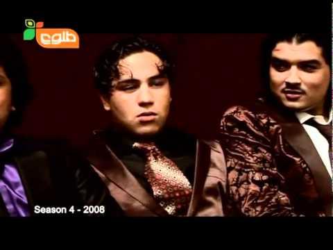 Afghan Star :Behind the s Season 04 2008