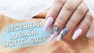 а вы готовы к 8 марта весенний дизайн ногтей 2021 трендовые маникюр шеллак кошачий глаз