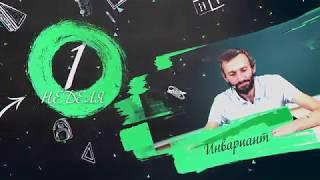 Математика для всех. Алексей Савватеев. Лекция 1.1. Введение