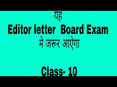 Editor letter for 10th class ( English jugaad)