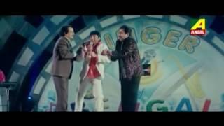 my favourite song Meghla Dine Meghla Mon, Robin prince name