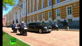 RAW: Putin takes inaugural ride in new Russian-made Cortege limousine