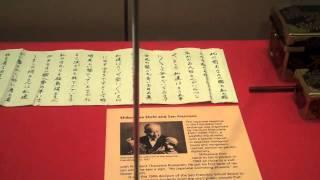 Asian Art Museum Japan