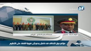 عسيري للإخبارية: أكثر الدول تضررا من داعش الدول العربية والإسلامية