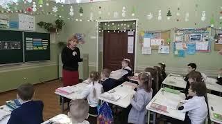 Применение технологии Кеннинги на уроках русского языка в начальной школе