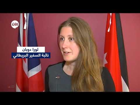 لورنس عبدون.. #قط دبلوماسي في سفارة بريطانيا في #عمان ويتابع #تويتر  - 14:23-2017 / 11 / 22