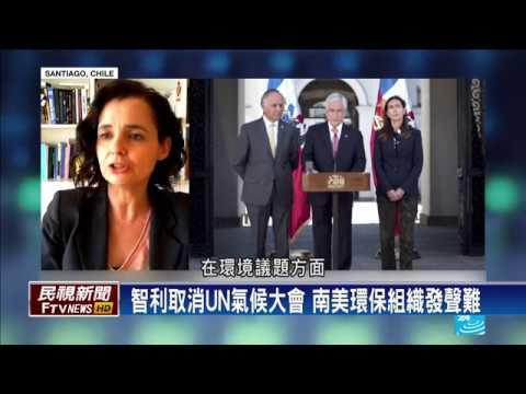 【民視全球新聞】氣候大會馬德里登場 UN警告地球恐