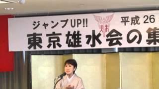 今年は(2014年)秋田で、10月4日~11月3日まで「第29回国...