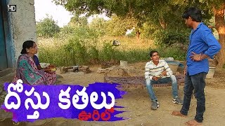 Village Friendship Culture | Ultimate Village Comedy | Creative thinks