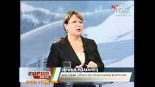 Улучшит ли обслуживание обязательная сертификация?(Другие видеосюжеты этой рубрики: http://maks-portal.ru/2014/teleproekt-gorod-2014 Чтобы соблюдать стандарты, необходимо в сертиф..., 2010-10-11T12:27:28.000Z)