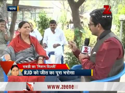Exclusive talk with Rabri Devi