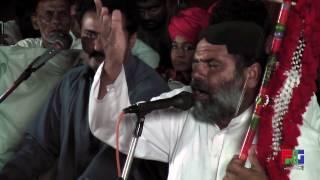 Yaar Tere Ishq Main Jafa Bhi Hai Wafa | Manjhi Faqeer | Hazrat Faqeer Raazi Saeen(r.a)