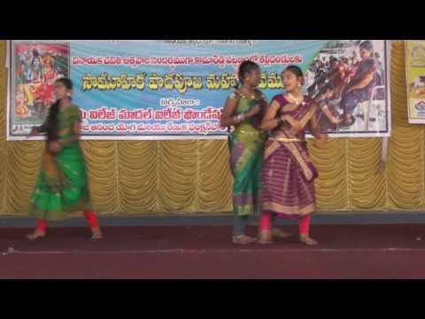 Dibiri Dibiri HD Video Song Kamareddy (MVMVF)