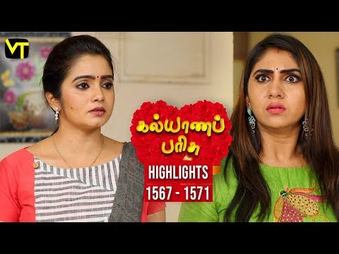 Kalyanaparisu Tamil Serial Episode 1567 to 1571 Promo on Vision Time. Let's know the new twist in the life of  Kalyana Parisu ft. Arnav, srithika, Sathya Priya, Vanitha Krishna Chandiran, Androos Jesudas, Metti Oli Shanthi, Issac varkees, Mona Bethra, Karthick Harshitha, Birla Bose, Kavya Varshini in lead roles. Direction by AP Rajenthiran  Stay tuned for more at: http://bit.ly/SubscribeVT  You can also find our shows at: http://bit.ly/YuppTVVisionTime  Like Us on:  https://www.facebook.com/visiontimeindia