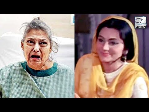 Pakeezah Actress Geeta Kapoor's Painful Story REVEALED