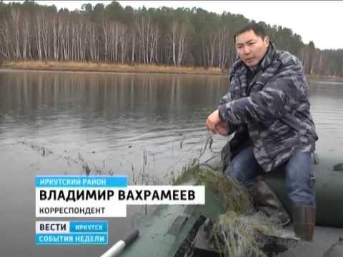заливы для того рыбалки во  иркутске