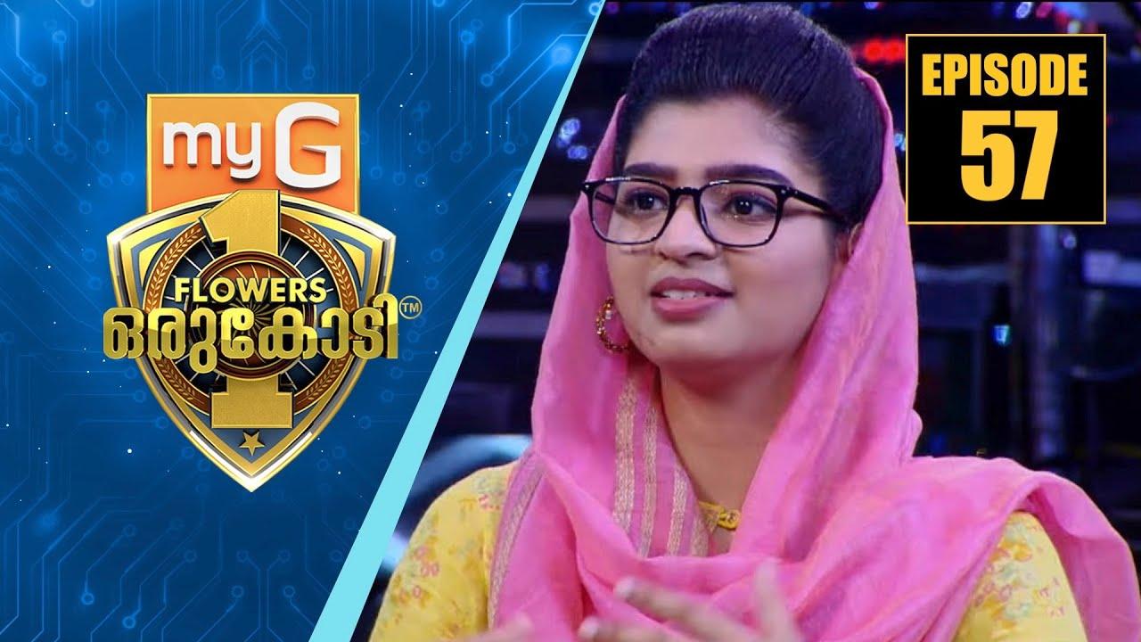 Download myG Flowers Orukodi | R.Sreekandan Nair | Binu R | Shahala K | Ep#57
