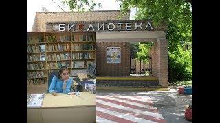 Где я работала - моя библиотека. Что происходит с библиотеками?