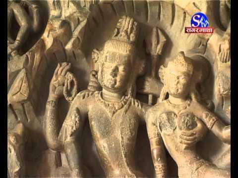 Kasto Chha Chhauni Museum (Documentary)