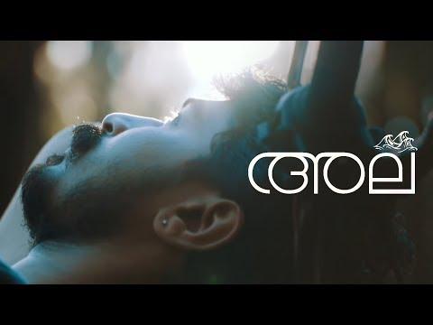 The Breakup Song - ALA |  Adaar Love | Omar Lulu | Priya P Varrier | Lulu Mall Launch | ZAFAR