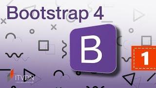 Bootstrap 4. Урок 1. Знакомство с Bootstrap 4