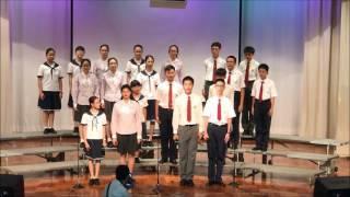 粵港姊妹學校締結計劃 -「2017年穗港深青少年經典美文誦讀