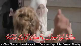 jallaman abd qodir al hidayah kuningan.mp3