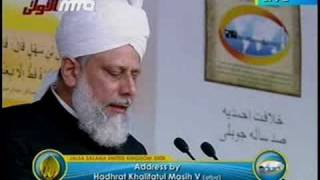 Khilafat Centenary Jalsa Salana UK - Opening Address - 1/6