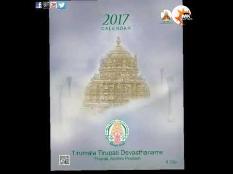 Davasthanams Calendar 2017