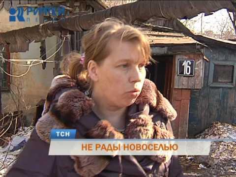 В Перми жильцов аварийного дома принудительно переселяют в новую квартиру