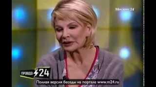 Татьяна Веденеева уснула на концерте симфонической музыки