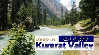 Kumrat Valley vlog | Thal to Kumrat | Upper Dir | Travel guide